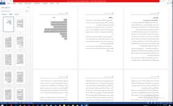 تحقیق درباره مسجد جامع یزد